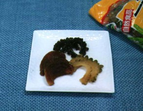 地漬 (野菜の黒砂糖漬け)の写真